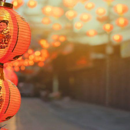 Nouveau pack recette spécial Nouvel An Chinois !